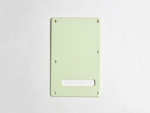 göldo ST-Type Abdeckplatte für Tremolo-Fach / 1-Lagig / Universal